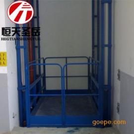 恒天圣岳导轨链条式升降平台货运电梯、液压升降机、电动升降机