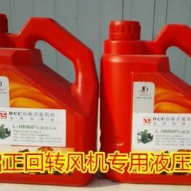 回�D�L�C�S��滑油,抗磨液�河�HM-N68#