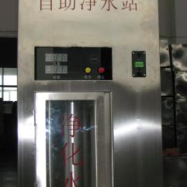 自动售水机 全不锈钢售水机
