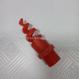 螺旋喷嘴,喷头,脱硫喷嘴,塑料喷嘴 CACO品牌可定制