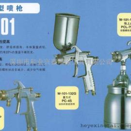 W-101-101S日本�r田W-101-101G手���漆��