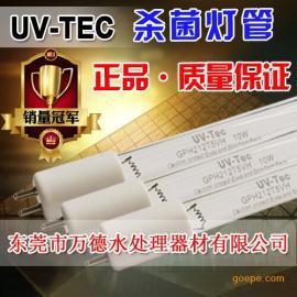 代理美��UV-TEC紫外�消毒��GPH846T5L