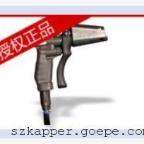 原装正品 快克445F离子吹尘枪 除静电   功率30W