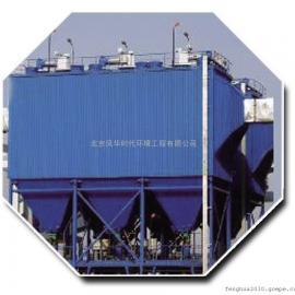 北京风华时代环境工程有限公司烧结板除尘器