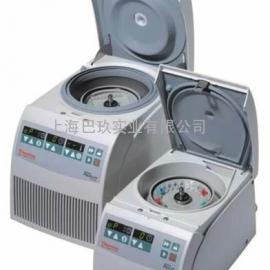 离心机报价,Fresco21微量冷冻离心机