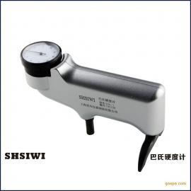 思为巴氏硬度计934-1 巴柯尔硬度计 硬度测量仪 铝合金检测硬度