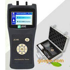 海纳环保HN-M9便携式激光粉尘测定仪