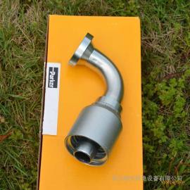 派克73系列液压橡胶管接头16N73-20-16批发零售