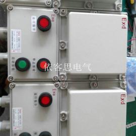 低压电气防爆磁力起动器BQD51-9/3KW