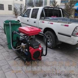 北京高�核�疏通�C�r格HD20/50