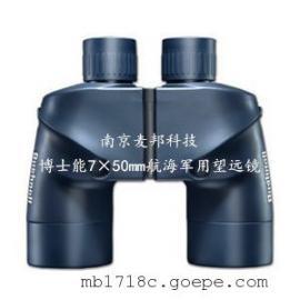 美国博士能7X50航海系列防水*.*/*望远镜137501