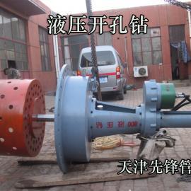 带压开孔自来水燃气不停输不带电开孔液压开孔钻ZY800