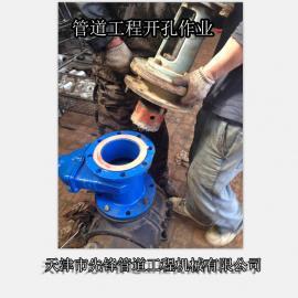 带压开孔自来水燃气管道不带电安全液压带压开孔钻ZY-600