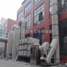工业废气治理废气治理加工有机废气治理设备直促销价