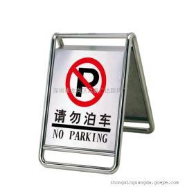 不锈钢停车牌请勿泊车 专用车位 车位已满 小心地滑指示牌可定制