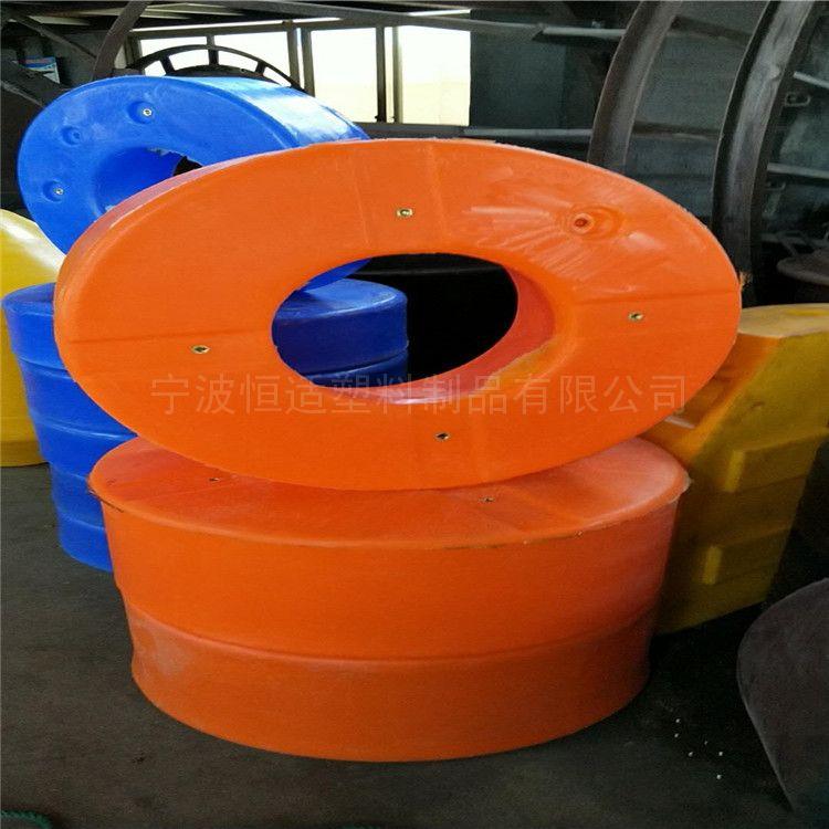 天津泳圈塑料浮体/北京固定定位泳圈浮体/研发塑料泳圈浮体