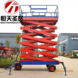 8米移动剪叉式升降平台,液压升降机,高空作业台,电动升降台
