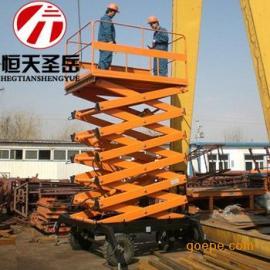 12米移动剪叉式升降平台,液压升降机,高空作业台,电动升降台