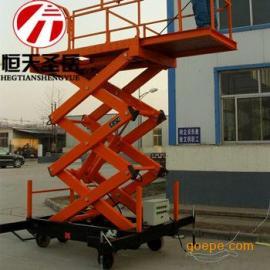 6米移动剪叉式升降平台,电动升降机,液压升降机,高空作业车