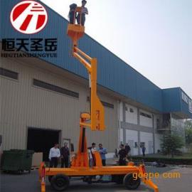恒天曲臂式升降平台,液压升降机,电动升降台,高空作业车12米
