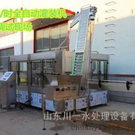 瓶装水设备,矿泉水设备,山泉水生产线,水厂设备直销