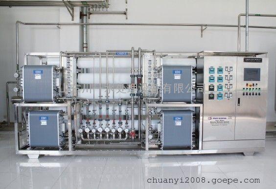 电镀工艺用去离子水设备,纯水设备,超纯水设备