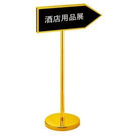 供应双面箭头不锈钢指示牌 方向指示引导牌 酒店大堂指示牌金色