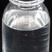 KH-171偶联剂