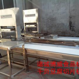 博威高效鱼豆腐切块机器