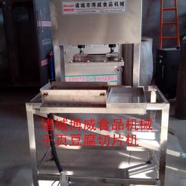 高质量鱼豆腐切割机器 可切片块条丁菱形