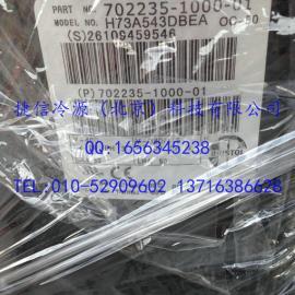 H73A543DBEA/现货销售原装美国布里斯托活塞压缩机/H73A543DBEA /