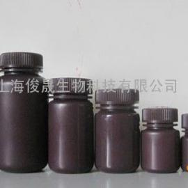 250ml避光琥珀色聚丙烯耐高温消毒防漏广口塑料试剂瓶