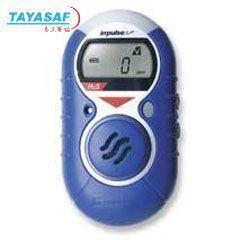 Impluse XP便携式氢气检测仪