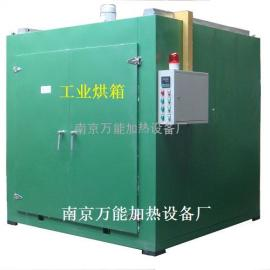 高品质智能干燥箱 价格实惠 万能加热品牌有保证