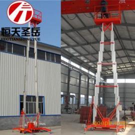 恒天圣岳,双柱8米铝合金升降机,小型升降货梯,电动升降平台车