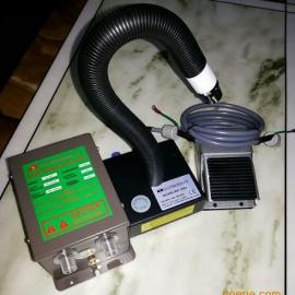 斯莱德SL-080A离子风蛇
