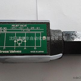 日本广濑 HRV-M01-A-25-21溢流阀 广濑中国一级代理