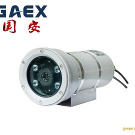 防爆摄像机护罩(不锈钢)