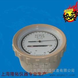 空盒气压计(DYM3)