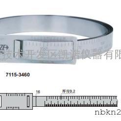 英示INSIZE 7115系列大量程圆周尺