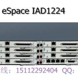 华为IAD1224语音网关
