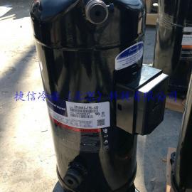 ZR190KC-TFD-523/北京现货供应原装15HP美国谷轮压缩机/ZR190KC