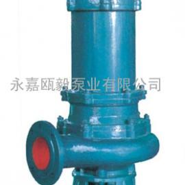 WQ50-15-15潜水排污泵WQP不锈钢排污泵污水泵厂家