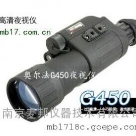 奥尔法G450二代+高清夜视仪4X50超高性价比