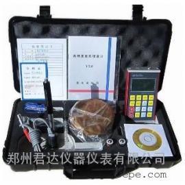 便携式里氏硬度计NDT280