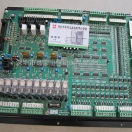 CPC-IO 震雄CPC-2.2电脑IO板