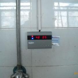 IC卡淋浴系统︱IC卡淋浴水控机︱IC卡淋浴打卡机