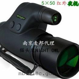 猫头鹰红外夜视仪NOXM50 5X50内置红外发射器