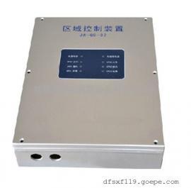 供应自动扫描灭火装置 区域控制装置JW-QB-32厂家直销