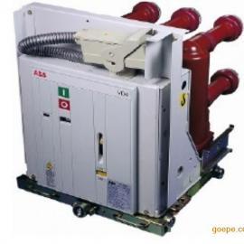 ABB高压真空断路器安装专用工具